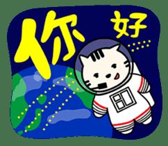 NECOMALU(Traditional Chinese) sticker #575639