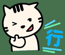 NECOMALU(Traditional Chinese) sticker #575642