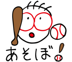 Kira-kun loves baseball. sticker #575994