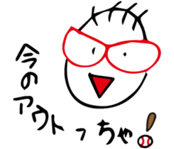 Kira-kun loves baseball. sticker #576009