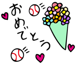 Kira-kun loves baseball. sticker #576027