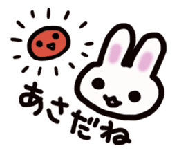 It is a rabbit. sticker #576114