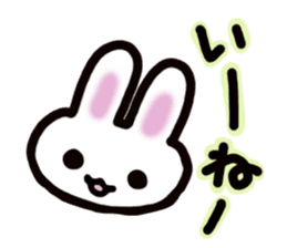 It is a rabbit. sticker #576120