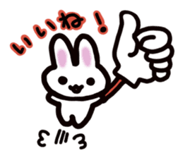 It is a rabbit. sticker #576122