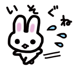 It is a rabbit. sticker #576129