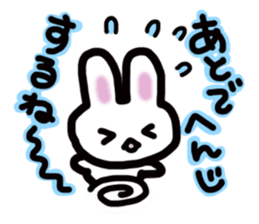 It is a rabbit. sticker #576130