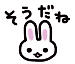 It is a rabbit. sticker #576131