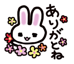 It is a rabbit. sticker #576133