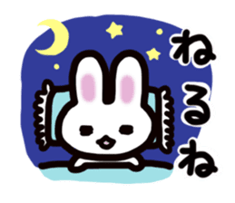 It is a rabbit. sticker #576136