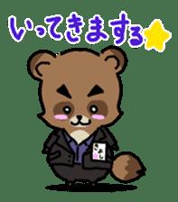 KIYO-DANUKI -KIYOSHI THE RACCOON DOG- sticker #576234