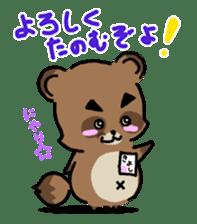 KIYO-DANUKI -KIYOSHI THE RACCOON DOG- sticker #576235