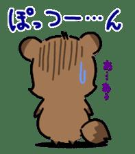 KIYO-DANUKI -KIYOSHI THE RACCOON DOG- sticker #576237