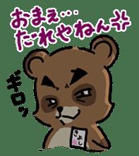 KIYO-DANUKI -KIYOSHI THE RACCOON DOG- sticker #576242
