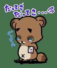 KIYO-DANUKI -KIYOSHI THE RACCOON DOG- sticker #576243