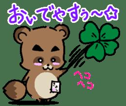 KIYO-DANUKI -KIYOSHI THE RACCOON DOG- sticker #576244