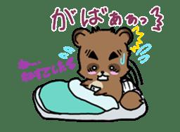 KIYO-DANUKI -KIYOSHI THE RACCOON DOG- sticker #576247