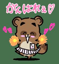 KIYO-DANUKI -KIYOSHI THE RACCOON DOG- sticker #576252
