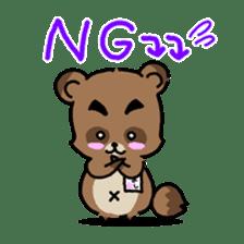 KIYO-DANUKI -KIYOSHI THE RACCOON DOG- sticker #576254