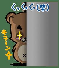 KIYO-DANUKI -KIYOSHI THE RACCOON DOG- sticker #576255
