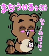 KIYO-DANUKI -KIYOSHI THE RACCOON DOG- sticker #576256