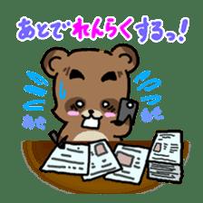 KIYO-DANUKI -KIYOSHI THE RACCOON DOG- sticker #576259