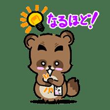 KIYO-DANUKI -KIYOSHI THE RACCOON DOG- sticker #576260