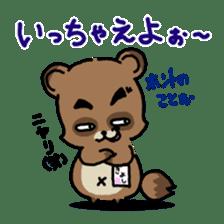 KIYO-DANUKI -KIYOSHI THE RACCOON DOG- sticker #576262