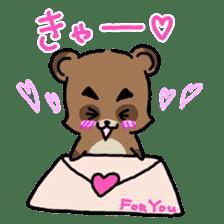 KIYO-DANUKI -KIYOSHI THE RACCOON DOG- sticker #576263