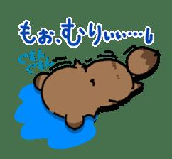 KIYO-DANUKI -KIYOSHI THE RACCOON DOG- sticker #576264
