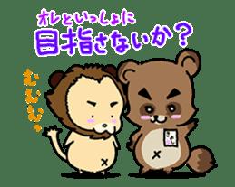 KIYO-DANUKI -KIYOSHI THE RACCOON DOG- sticker #576267