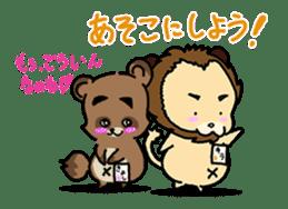 KIYO-DANUKI -KIYOSHI THE RACCOON DOG- sticker #576268