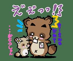 KIYO-DANUKI -KIYOSHI THE RACCOON DOG- sticker #576270