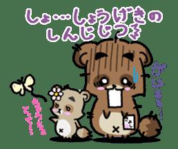 KIYO-DANUKI -KIYOSHI THE RACCOON DOG- sticker #576271