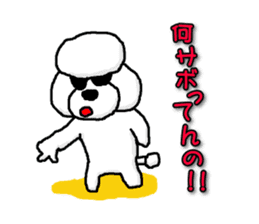 Teku the Poodle Part3 sticker #576395