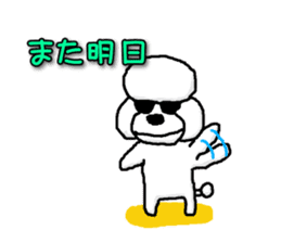 Teku the Poodle Part3 sticker #576396