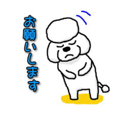 Teku the Poodle Part3 sticker #576400