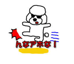 Teku the Poodle Part3 sticker #576401