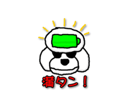 Teku the Poodle Part3 sticker #576402