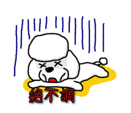 Teku the Poodle Part3 sticker #576411