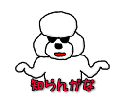 Teku the Poodle Part3 sticker #576412
