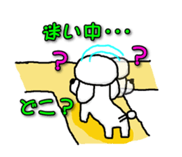 Teku the Poodle Part3 sticker #576419