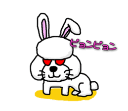 Teku the Poodle Part3 sticker #576425