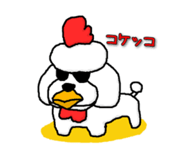 Teku the Poodle Part3 sticker #576431