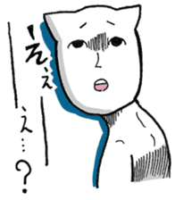 The cat to neglect sticker #576780