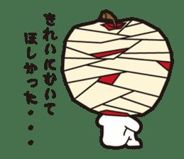 Apple Sprit sticker #577154