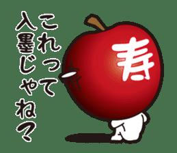 Apple Sprit sticker #577164