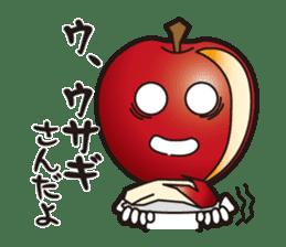 Apple Sprit sticker #577186