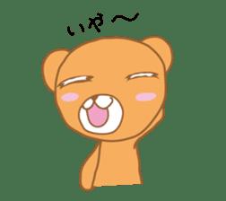 Kuma chan stamp sticker #577611