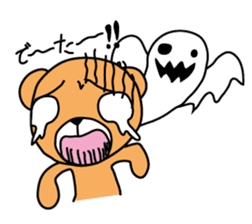 Kuma chan stamp sticker #577625