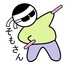 metagurasan sticker #578074